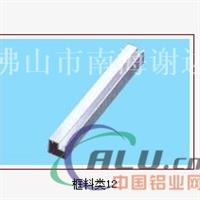 供应 框料类铝型材12 厂家直销