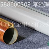 浙江省O型铝圆通型材厂家&18588600309