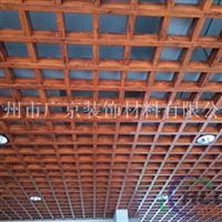 广东铝天花吊顶厂家,木纹铝格栅