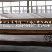 销售7A03铝板厂家