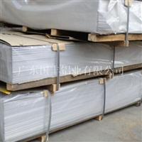 3003热轧拉伸铝板