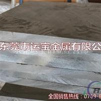 国标2A12硬铝板
