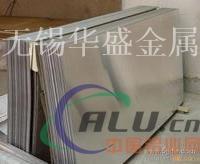 咸宁5754铝板规格