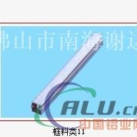 供应 框料类铝型材11 厂家直销
