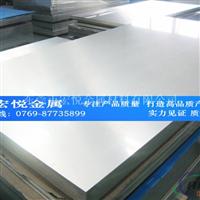 6063芬可乐铝板6063t6氧化铝板