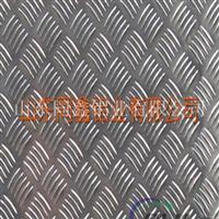 花纹铝板橘皮纹大小五条筋菱形