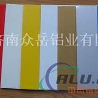 彩涂铝板,装饰专用铝板
