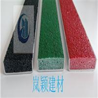 填充式金刚砂防滑条坡道防滑条超耐磨实用