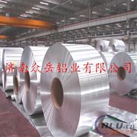 保温专用铝卷、管道专用铝卷