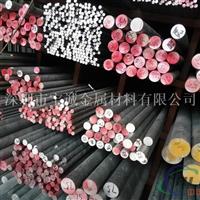 6063铝棒 铝棒规格 进口铝棒