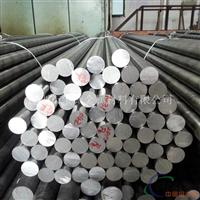 6061铝棒 环保6061铝棒 高精铝棒