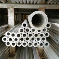 6063厚壁铝管 铝合金管