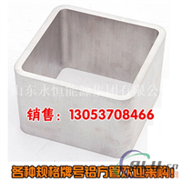 无缝铝管 铝合金管 6061铝管