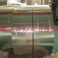 铝带,专业合金板带1060专供