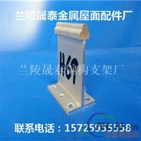 支座 铝镁锰屋面板铝合金支座