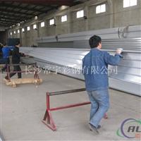 湖南铝镁锰板18m长铝镁锰板