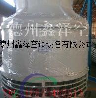 150吨开式冷却塔厂家排名