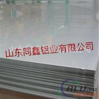 3003防锈铝卷、铝皮 铝板