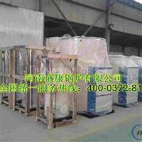 75千瓦2噸容積式電開水鍋爐
