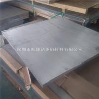7075T6光面鋁板 鋁板廠家