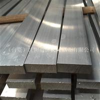 供應1007純鋁板