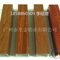 外墙木纹铝格栅生产厂家【18588600309】