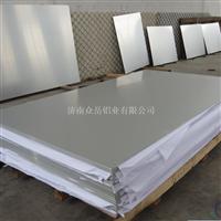 鋁板廠家現貨供應標牌鋁板