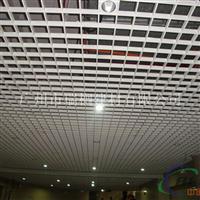 厂家专业生产铝格栅天花