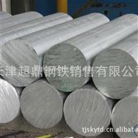 铝棒进口铝棒7075进口合金铝棒
