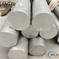 美国进口7075T6高耐磨铝棒