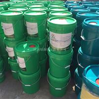铝合金防锈乳化油大量销售