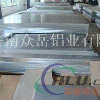 船舶工程用铝板铝镁合金铝板