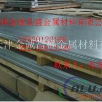 7075铝板3003铝板