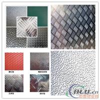 山东铝厂专业加工五条筋防滑铝板