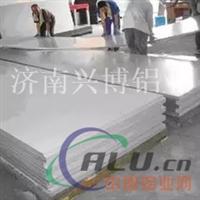 铝板及合金板