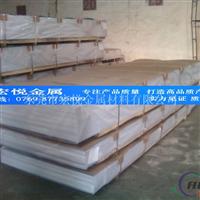 5083h34铝板 5083铝板用途介绍