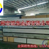 保证氧化铝板6063