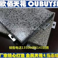 聚酯粉末2.5mm室内幕墙铝单板