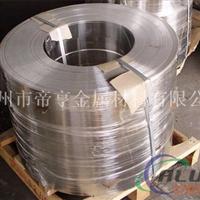 鋁卷和鋁帶有什么區別