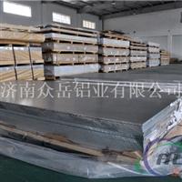 山东优质铝板供应商就找济南众岳