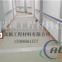 铝合金盖板型外墙变形缝