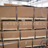 苏州铝板生产厂家