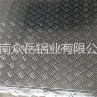 山东车厢防滑专用3003铝花纹板