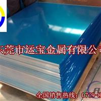 进口6063铝板