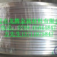 2117苏州铆钉铝线