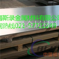 2A90铝板==进口2A90铝板较新价格