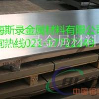 2A70铝板上海斯录有《卖》2A70铝板