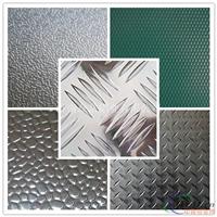 车厢专用五条筋花纹铝板防滑铝板