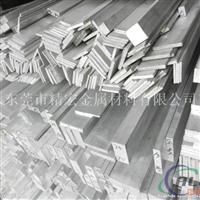 ADC12铝棒