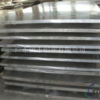 2024T6超硬铝板生产厂家